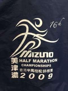 美津瀧 半馬拉松 2009 外套 Jacket Mizuno