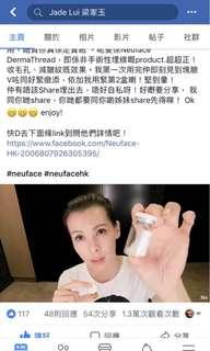 Neuface Pro skin care