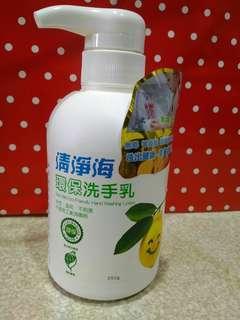 🚚 清淨海 環保洗手乳 可換物
