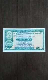 匯豐銀行紙幣~10元1981