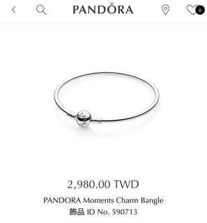 🚚 PANDORA潘朵拉 手環 專櫃正品
