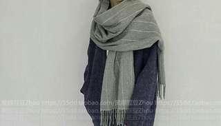 🚚 [In Stock!] Muji style clean cut shawl in grey / white