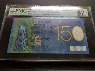 渣打 2009年 高分 靚號 150 元 一百五十週年 豹子身 紀念鈔 評分紙 評級 PMG SCB