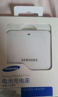 Samsung S4 battery Craddle charger
