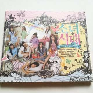 Girls' Generation [First Single: Into The New World]