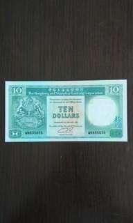 [直板]匯豐銀行紙幣~10元1992