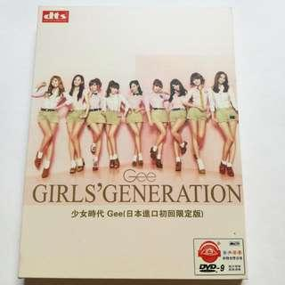 Girls' Generation [Unofficial Japan Imported DVD With 40 Music Videos]