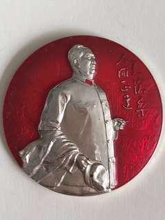Chairman Mao Rare Collection Badges with Poet 1950-70 60mm
