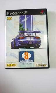 PlayStation 2 AUTO MODELLISTA Capcom