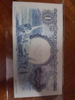Old Malaya note.