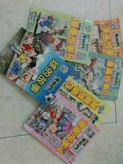 Gemeilia Comic Books Series