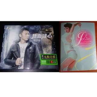 Nicholas Tse & Jolin Tsai album #SINGLES1111
