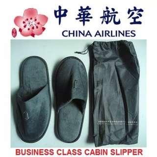 SENDAL SANTAI KAMAR CABIN CHINA AIRLINES