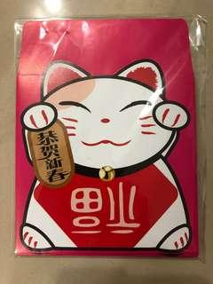 Fortune Cat -6pcs Money envelops from UMI sushi-Design in 2015-Free local Mail