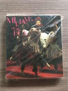 楊千嬅Miriam's Music Box CD