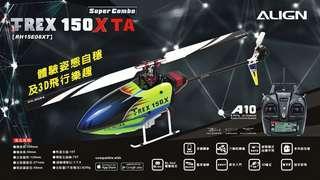 雙11 遙控直升機 6動 亞拓 align RH15E08XW T-REX 150X TA