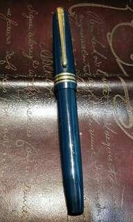 Vintage Swan Fountain pen