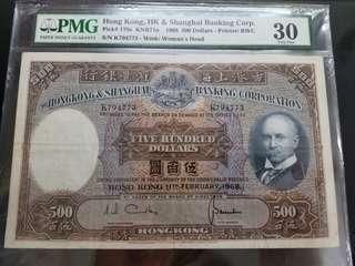 滙豐 五百圓 500元 光頭佬 1968年 HSBC 評分紙 評級 PMG