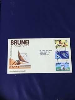 Brunei FDC As in Pictures