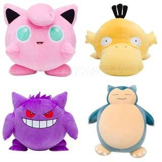 [PO] ASSORTED LARGE PLUSH CUSHION [POP & COLORFUL] - POKEMON CENTER EXCLUSIVE