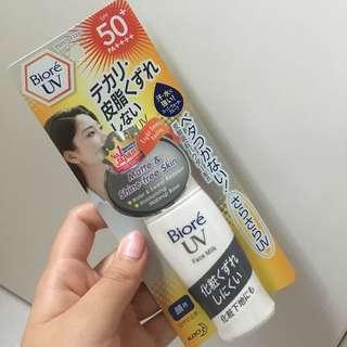 Biore UV Face Milk SPF50+ PA++++ (30ml)