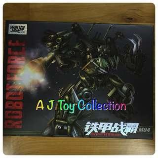 [ In Stock ] Transformers Weijiang Armed Cannon Oversize Brawl