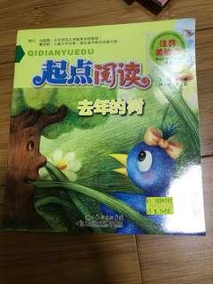Short Chinese story books