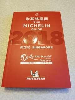 2018 米芝蓮 米其林 新加坡 指南 飲食 旅遊 Singapore Michelin Guide Travel Restaurant 餐廳