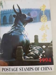 1994 Postage Stamps of China
