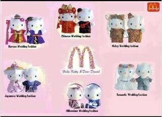 McDonald's Millennium Limited Edition Hello Kitty & Dear Daniel Wedding Collectible
