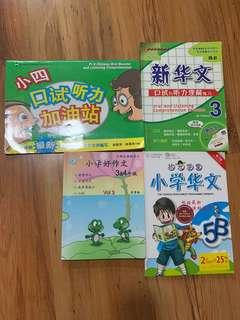 Chinese assessment books, model compo & Oral