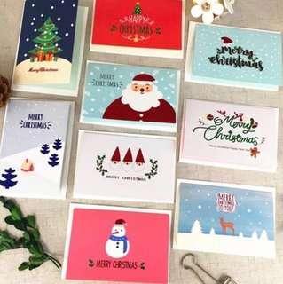 [9 DESIGNS] Christmas Card