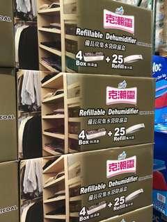 🚚 克潮靈 備長炭除濕包除濕盒(含25入補充包➕4個除濕盒