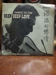 Vintage vinyl chinese