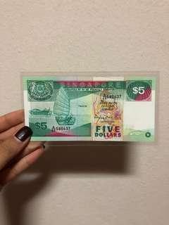Old Singapore $5 Note - Ship Series