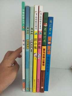 CHINESE BOOKS for the young 幼儿书