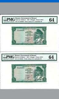 Brunei lst series $5 banknote 2 running number graded PMG 64
