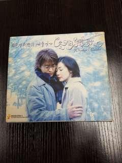 藍色生死戀II 一套20集VCD