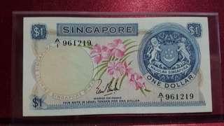 Prefix A1 orchid $1