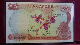Prefix A1 orchid $10