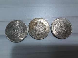 1Yen coin each