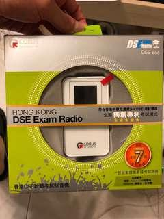 DSE Exam Radio