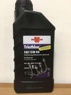 Wurth 15W40 Engine Oil 四行程機油