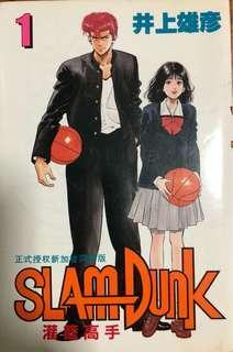 Slam dunk - 1-26 - Preloved