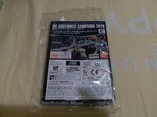 Bandai HG Customize Campaign 2018 (包平郵)