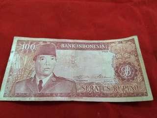Duit lama Sukarno