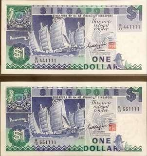 💥441111💥551111💥 Ship Series $1 Notes with Doubles Repeater Numbers in UNC Mint Condition 💎