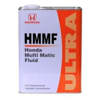 Honda HMMF Multi Matic Fluid CVT