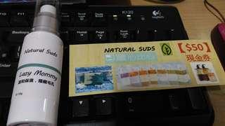 Natural suds Natural Suds + Natural suds $50現金 COUPON