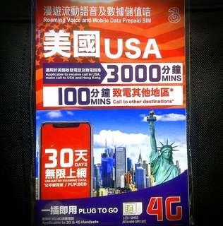 美國30日4G無限上網卡+3000分鐘通話